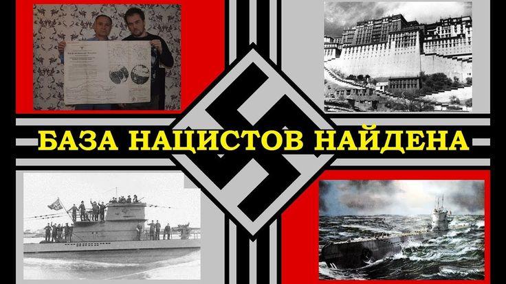 База нацистов - найдена. Новая Швабия.