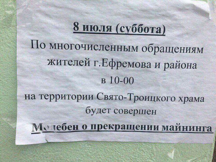 Фото Русская смерть.