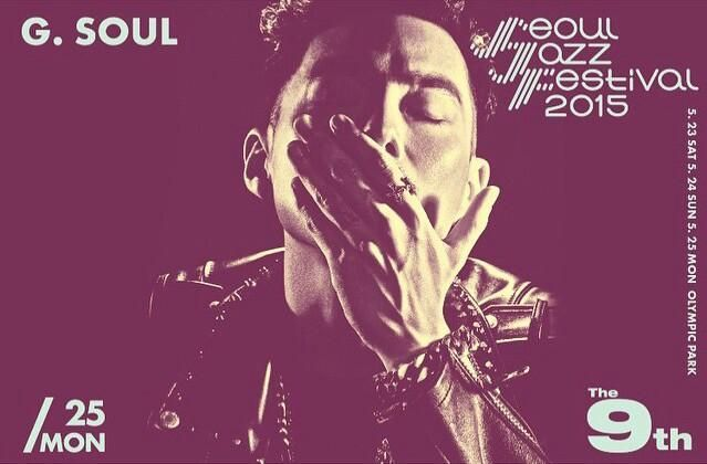 @GSOULplanet opening up at the #SeoulJazzFestival2015 !! 5/25 !! #서재페  보러와요!!