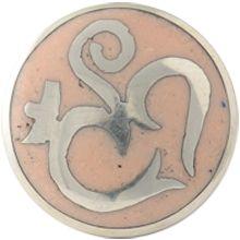 aum - Dit hindoe symbool vertegenwoordigt de drie toestanden van de mens: waken, slapen en dromen. Het dragen van dit amulet helpt om rust en vrede te vinden.