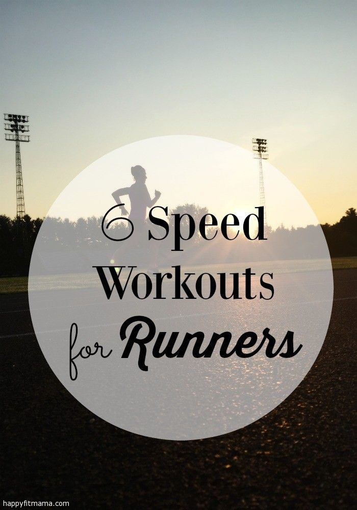 Want to increase your running speed and fitness? Find a workout for any level of runner with these 6 Speed Workouts for Runners. | happyfitmama.com