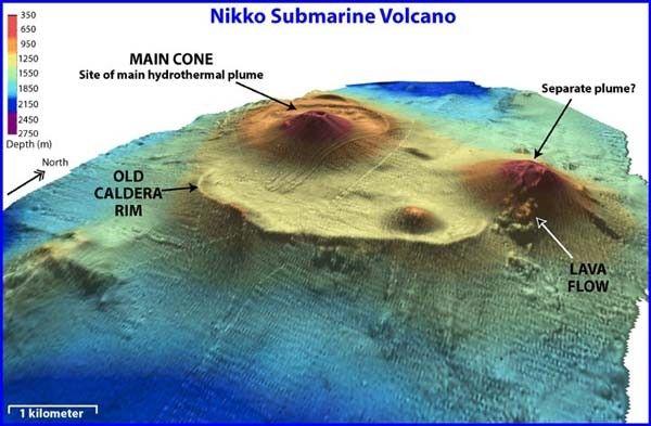 NOAA Ocean Explorer: Submarine Ring of Fire 2003: Nikko submarine volcano