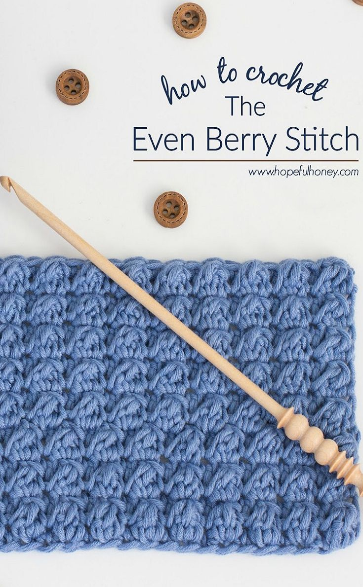How To Crochet The Even Berry Stitch - Easy Tutorial by Hopeful Honey