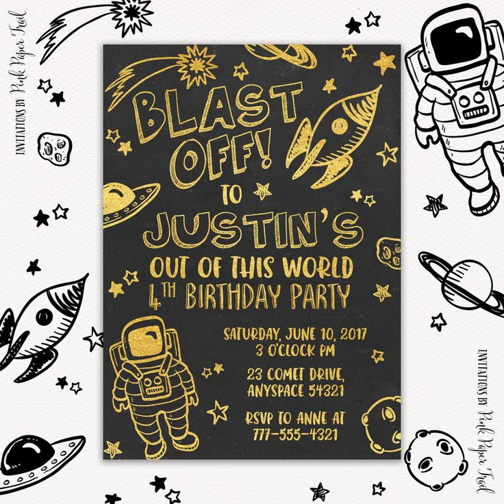 Outer Space Invitation, Outer Space Birthday, Outer Space Party, Astronaut Birthday, Boy Birthday Invitation, Printable Birthday Invitaiton by PinkPaperTrail on Etsy