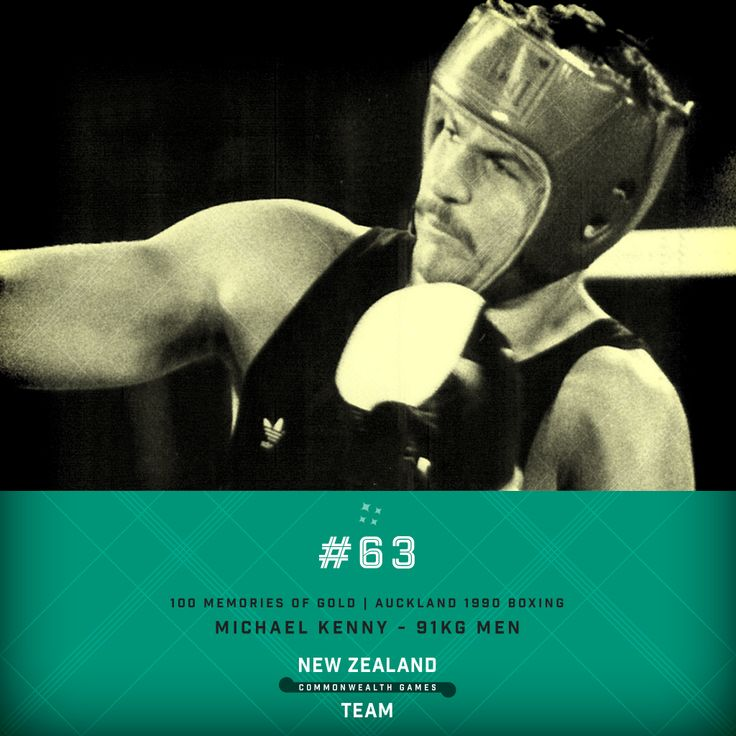 Golden Memory #63. Michael Kenny boxing champion (91kg) at the 1990 Commonwealth Games. #makingusproud