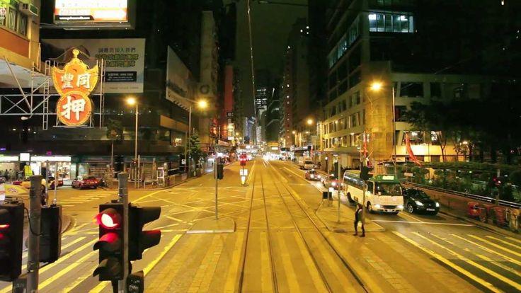 Ночной Гонконг из окна трамвая