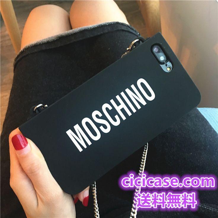 欧米風のモスキーノmoschino iphone7 plus シリコン製ケース チェーン付き ブランド iphone6s プラス ソフトカバー 放熱加工 個性