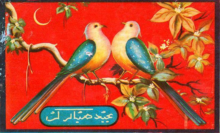 بھائی یہ عید کارڈ کیا ہوتا ہے؟ - Opinions - Dawn News