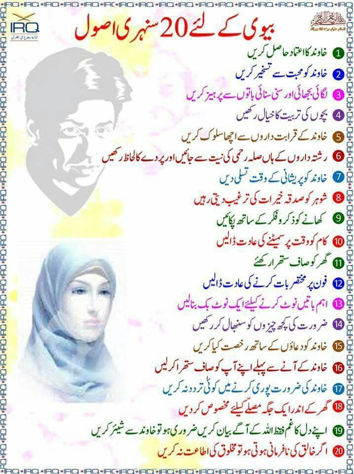 """essay writing skills in urdu Reading skills are essential to succeed in society  195 thoughts on """" essay on importance of reading  its help me a lot i take part in my school essay ."""