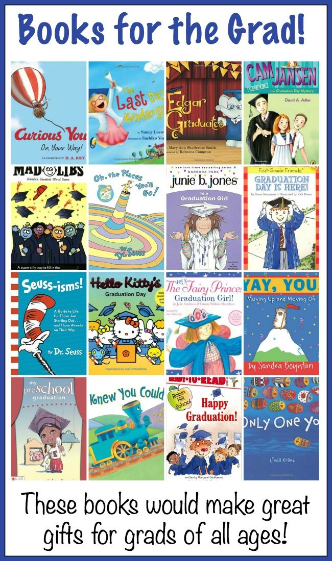 These graduation books will make great gifts for grads of all ages - preschool, kindergarten, high school, and college!