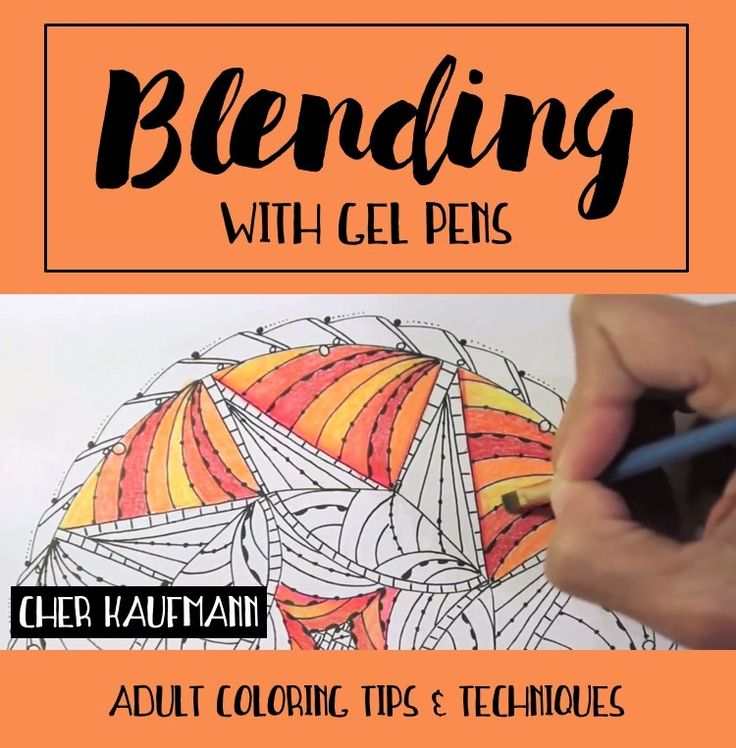 Blending with Gel Pens                                                                                                                                                                                 More