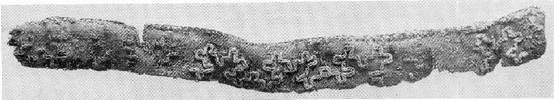 Embroidery from Birka, grave 735. Embroidery with silver thread in Ösenstich on silk twill. 1.5 cm wide. (Source: Agnes Geijer. Birka III. Die Textilfunde aus den Gräbern, Tafel 36.5)