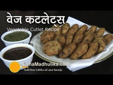 Crispy Vegetable Cutlets | Easy To Make Appetizers | Tea Time Snacks Recipes | Kanak's Kitchen - YouTube