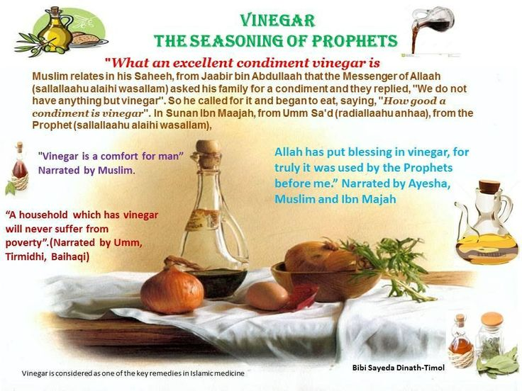 Hadiths on the benefits of vinegar What The Prophet  صلى الله عليه وسلم said about vinegar #Vinegar #Hadith