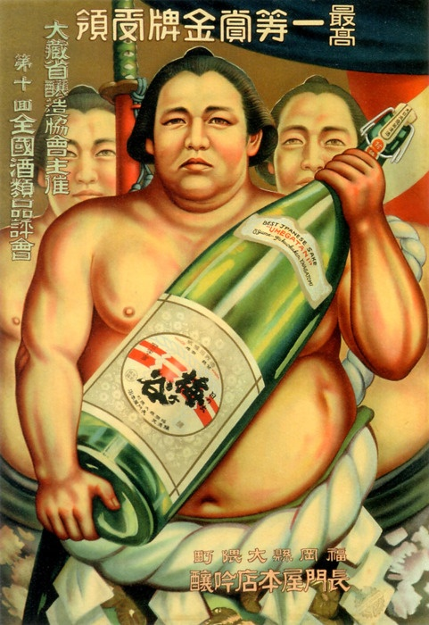 """The translation of this ad: """"drink enough of this, and you can look dead sexy like us!"""" Yeah, you know the sumo diaper turns you on."""