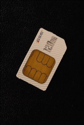 How to Unlock a Locked SIM Card Manually