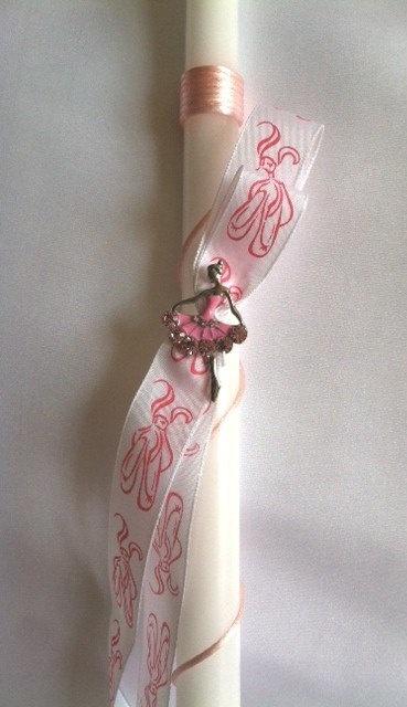 Ballerina Lambatha / Greek Easter Candle by MyLittleDetailsShop, $20.00