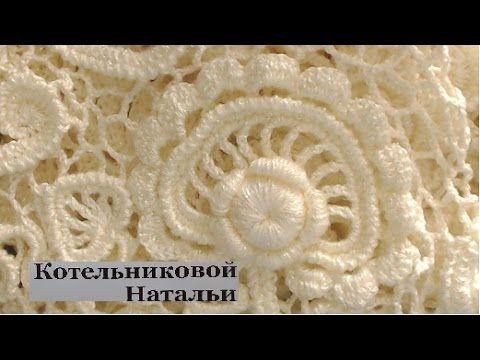 """Видео-урок Вяжем Авторский """"Фантазийный элемент"""" для жакета """"Молочный зе..."""