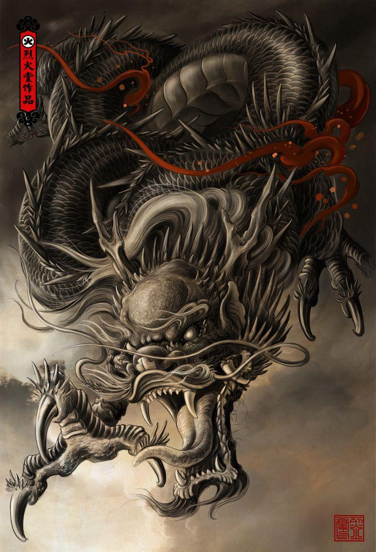 Dragon Artwork by Hailin Fu www.facebook.com/... Instagram:@Hailin Tattoo