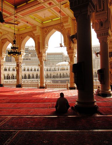 Makkah: interior