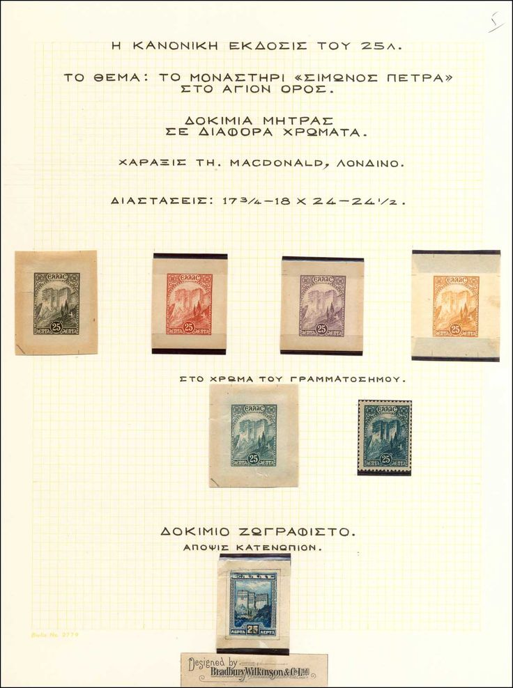 1927 Landscapes. 5 different PLATE PROOFS of 25l. in different colours engraved by TH. MACDONALD, LONDON. Also, UNIQUE painted PROOF of 25l. designed by Bradbury Wilkinson & Co. Ltd.