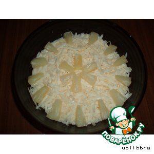 Салат из курочки с ананасами
