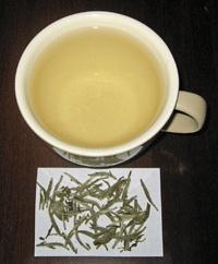 Silver needle white tea.
