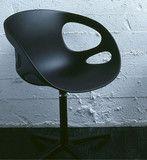 Hiromichi Konno Rin Design: Hiromichi Konno Manufactured under license in Denmark by Fritz Hansen