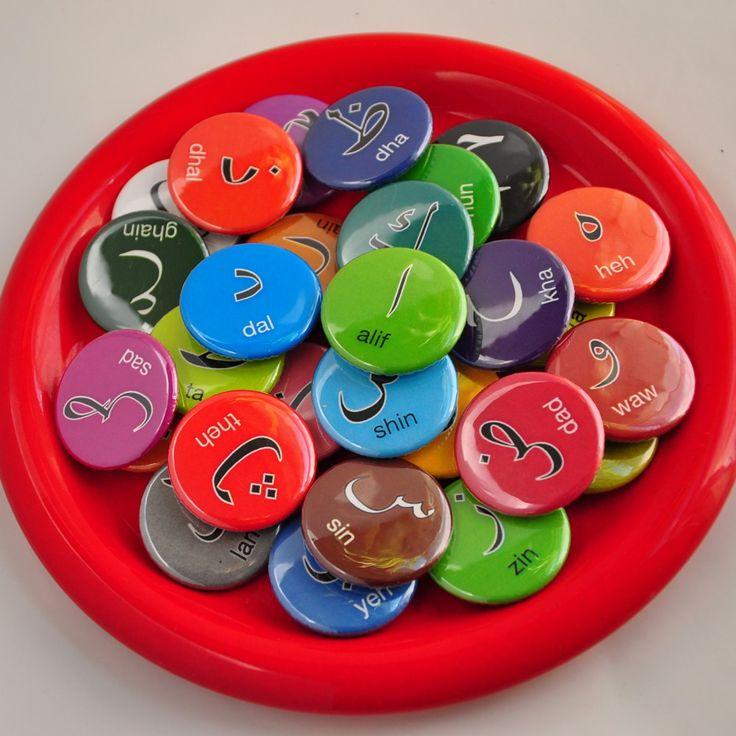 Arabic Alphabet Button Fridge Magnet Set With by amepix on Etsy, $16.00
