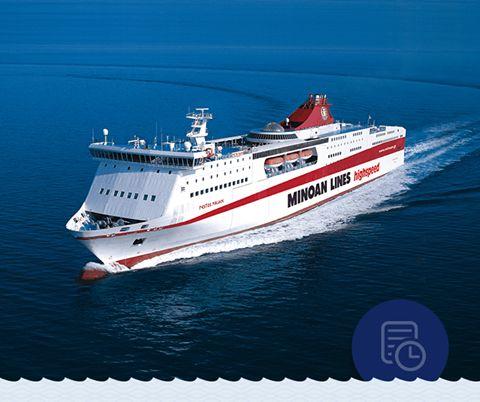 Δείτε το δελτίο τύπου για την τροποποίηση της ώρας αναχώρησης και άφιξης των πλοίων της Minoan Lines στη Γραμμή Ηράκλειο - Πειραιάς - Ηράκλειο και τις εκπτώσεις που ισχύουν για το διάστημα 8/11/2016 - 26/11/2016: https://goo.gl/mryoor Read the press release about the scheduled itinerary changes ont the route Heraklion - Piraeus - Heraklion and the discount policy that will be applied from 08/11/2016 to 26/11/2016: http://bit.ly/2dZLsil
