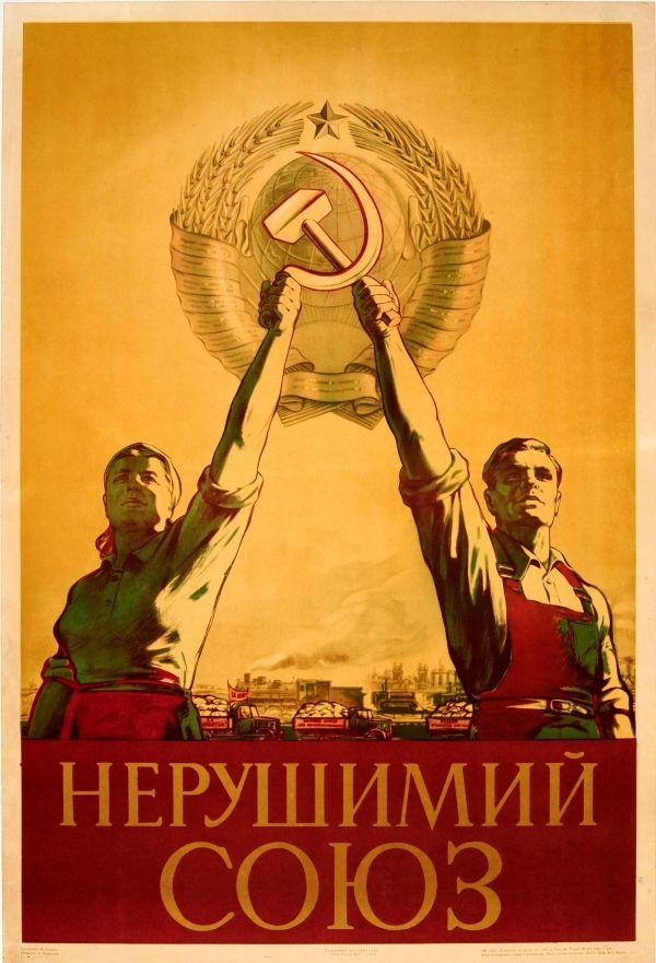 The Hundreds Wallpaper Iphone Quot Unbreakable Union Quot Propaganda Posters Soviet Art Ww2