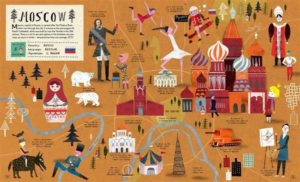 Moscow >City Atlas: Discover the personality of the world's best-loved cities in this illustrated book of maps-Georgia Cherry / Martin Haake
