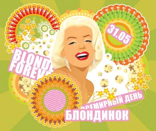 Подарки блондинкам - как выбрать подарок для блондинки?