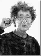 Yuri Kochiyama