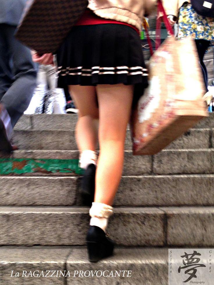 The short skirt