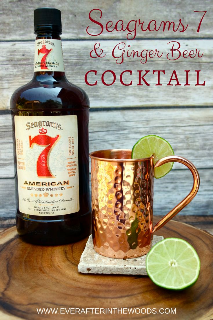 msg 4 21+ Seagrams 7 and Ginger Beer Cocktail #thewhiskey5 #ad