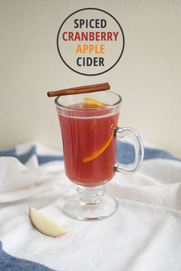 I use a little more apple juice, a little less OJ, and no peppercorns. Sometimes I add a little lemon juice. You can easily adjust to suit your tastes.