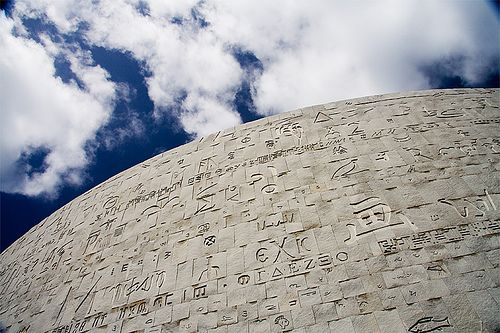 Another of my favourite places on Earth. Royal Library of Alexandria, Egypt.
