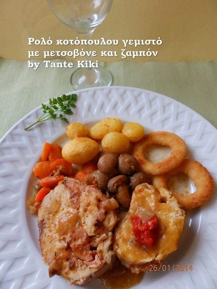 Tante Kiki: Ρολό κοτόπουλου στη γάστρα, γεμιστό με καπνιστό τυρί και ψημένο σε χυμό μανταρινιού