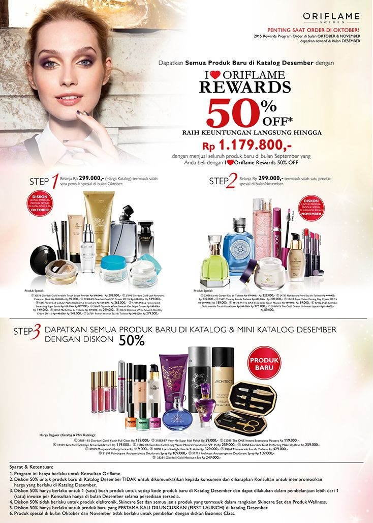 I Love Oriflame Rewards - Part 4 | Oriflame Cosmetics