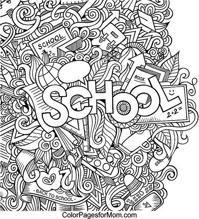 Binder Cover Coloring Page For High School / Middle School Class Coloring  Pages, Doodle Coloring, Coloring Books