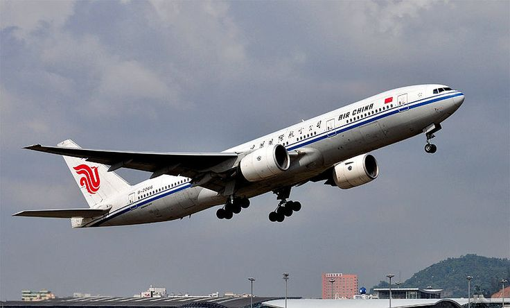 Air China mit neuer Peking-Strecke von Falk Werner · http://reisefm.de/luftfahrt/air-china-mit-neuer-peking-strecke/ · Air China verbindet Mittel- und Südeuropa jetzt noch besser mit Ostasien. Ab dem 5. Mai steuert die Airline von Peking nach Wien und weiter nach Barcelona.