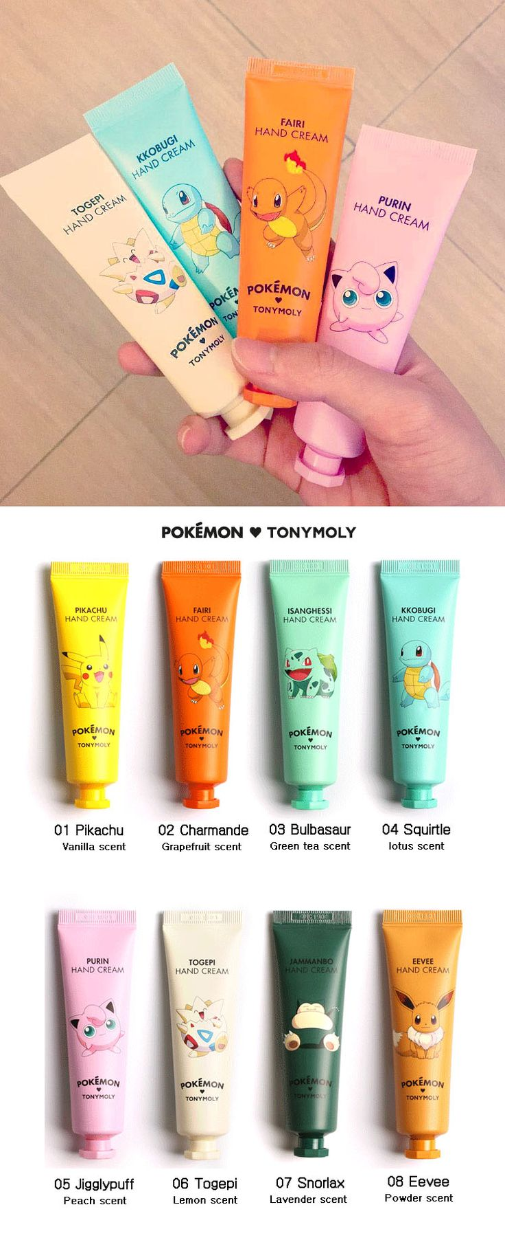 Pokemon Hand Cream