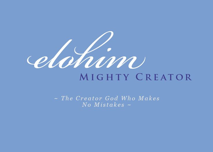 Highlighting the Names of God | Judy Squier's Website