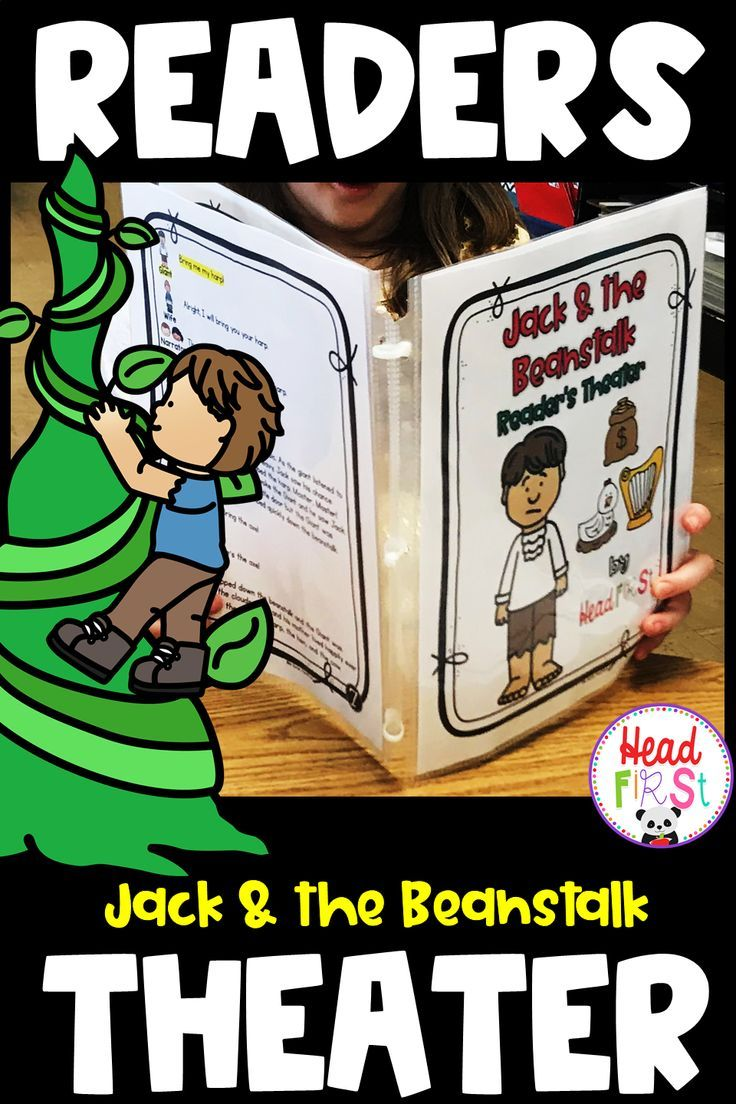 jack and the beanstalk fairy tales readers theater lesson plans reading readers theater. Black Bedroom Furniture Sets. Home Design Ideas