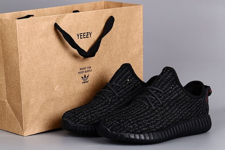 Kanye West's Shoes | Black Yeezy Boost 350