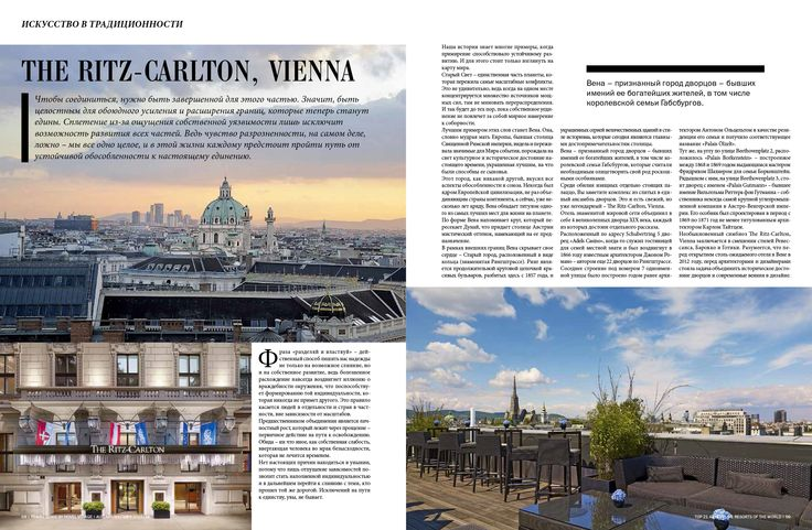 THE RITZ-CARLTON VIENNA is a place where you find own unity whilst the history of gorgeous #Vienna. #novelvoyage #deeptravel #tgnv #inspiration #theritzcarltonvienna #austria #travel #besthotels #luxurytravel