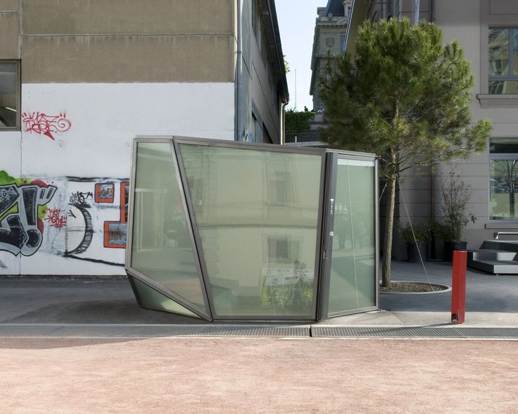 PHOTOS. Les toilettes publiques les plus insolites de 2015