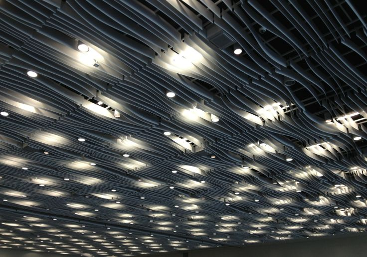 Architectural | Ceiling Systems | Atmosphera Contour by ARKTURA - Cleveland Medical Mart Convention Center, Cleveland, OH