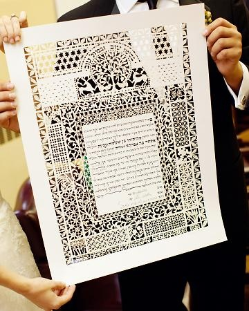 80 best Ketubot images on Pinterest Papercutting, Silhouette and - sample marriage certificate